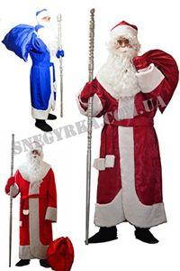 Изображение для категории Костюмы Деда Мороза